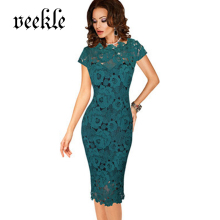 VEEKLE 2017 Summer Woman Elegant Vintage Office Work See Through Hollow Out Delicate Lace Dress Cap Sleeve Mother Of Bride Black(China)