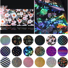 Buy 4*100cm Holo Starry Nail Foil Nail Art Transfer Sticker Holographic Manicure Sticker Decoration DIY for $1.25 in AliExpress store