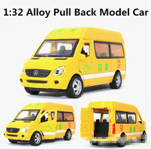 Yellow School Bus, 1:32 alloy Pull back model cars,suv models,Diecast car,free shipping