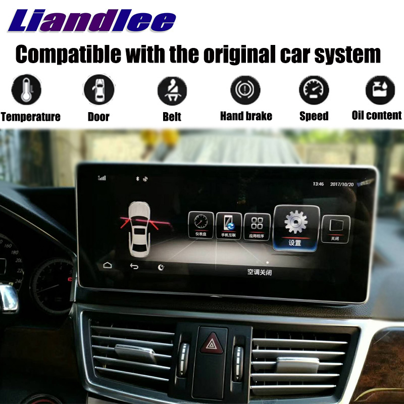 Liandlee Car Multimedia Player NAVI For Mercedes Benz MB E Class W212 S212 2009~2013 Car Radio Stereo GPS Navigation 1