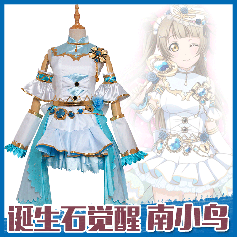 Love Live! Birth Stone All Members Uniforms Cosplay Dress Free Shipping
