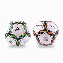 2 Balls Two Color PVC Soccer Balls Size 4 Primary And Middle School Students Training Equipment Football Ball Standard Soccer