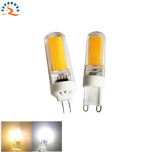 Lowest price G4 G9 LED light Dimmable 2w 3w 6w 9w Mini leds lamp bulb 12v DC 110V 220V AC Chandelier Lights Replace Halogen Lamp