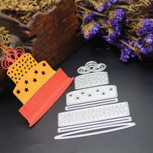DIY Decorations Craft Embossing Stencils Embossing Cake Set Design Metal Dies Scrapbooking Photo Album Pressing 91x111mm(China)