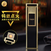 TIGER brand metal rechargeable electric wire lighters,Windproof flameless cigarette lighter(China)