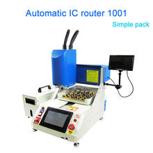 IPhone Milling Machine LY 1001 automatic IC router simple pack Polishing machine for iphone repairing