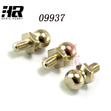 6pcs 09937 ball head screw suitable for RC car 1/10 SST model car accessories Free shipping(China)