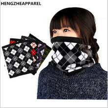 Free shipping 2017 New Autumn Winter Children collar Baby Kids scarf Boys and girls Adult multifunctional Scarf 24*30cm 48 color