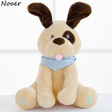 Nooer Peek A Boo Dog Plush Toy Electric Play Music Hide And Seek Stuffed Dog Educational Doll Birthday Gift For Children Kids(China)