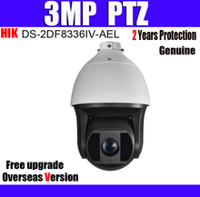 DS-2DF8336IV-AEL 3MP POE PTZ Speed Dome IP Camera Outdoor IP66 IK10 36x Optical Zoom PTZ Camera with Logo