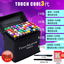 TOUCH 24/36/48/60/80 Colors Art Marker Set Alcohol Based  Sketch Marker Pen For Drawing Manga Design Art Set Supplies