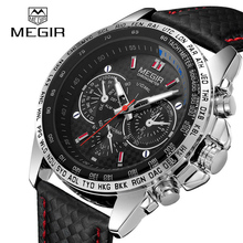 Megir Men Watch Luxury Brand Sport Fashion Quartz Watch Genuine Leather Band Dynamic Special Design Relogio Masculino 1010(China)