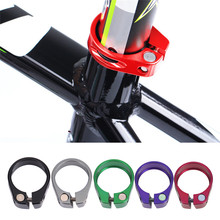 Mountain road Bicycle Seatpost Clamp Ultralight Lock Seat Bike durable dropshipping support - Himanjie outdoor spotr Store store