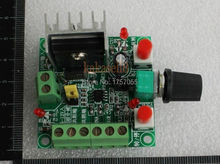 Stepper motor driver controller Speed Regulator Pulse Signal Generator module free shipping
