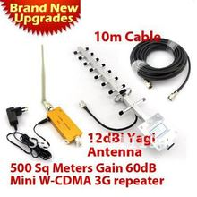 Mini 3g amplifier, 13dbi yagi antenna 3G WCDMA 2100Mhz Cell Phone Signal Booster 3G WCDMA UMTS Celular Signal Repeater Amplifier