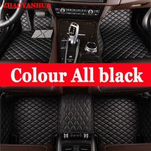 Custom fit car floor mats for Land Rover Discovery 3/4 freelander 2 Sport Range Rover Sport Evoque 5D car styling carpet liner
