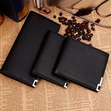 New Fashion Men Business Wallets PU Leather Long Manufacturer Wallet Card Holder Bag Money Professional Man Purse(China)