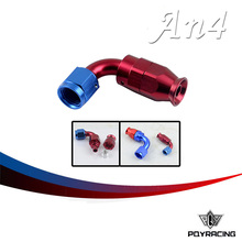 PQY RACING- High Quality PTEF AN4 AN-4 90DEGREE REUSABLE SWIVEL TEFLON HOSE END FITTING AN4 PQY-SL6090-04-311