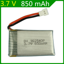 3.7V 850 mAh Syma X5C lithium polymer battery Flygt special Lipo battery 902540
