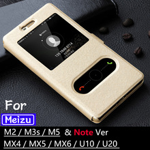 Phone Case For Meizu M2 M3 M5 Note MX 4 5 6 U10 20 Leather Flip Cover Dual View Window Stand Holder Mobile Phone Bag Cases