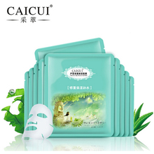 CAICUI 10pcs/Lot Aloe Seaweed Collagen Crystal Face Mask Moisturizing Whitening(China)