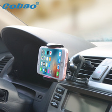 Cobao universal phone holder stand car air vent mount holder for smartphone mobile phone accessories for iphone 5s 6 7 plus(China)