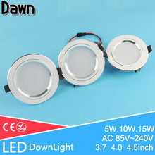 Silver White Frosted Surface LED Downlight 5w 10w 15w Round Ceiling Recessed Light 110v 220v Down Light Lamp Kitchen Restaurant