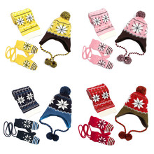 New 3pcs Brushed Snowflake Accessory Knitted Set Cold Weather Warm Keeping Pull On Hat Scarf And Gloves For Girls Boys Kids(China)