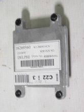 KLUNG 1100 465 engine ECU 16269560,Engine computer, for goka dazon 1100 buggies, go karts ,quads, offroad vehicles(China)