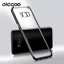 Oicgoo Luxury Case For Samsung Galaxy S7 S7 edge Cases Ultra Thin Clear TPU Soft Mobile Cover Case For Samsung Galaxy S8 S8 PLUS