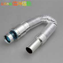 ITAS-3304 Sewer pipe telescopic pipe connected to the deodorant washbasin down the water pipe(China)