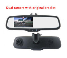 Original Bracket Car Camera reverse mirror monitor rearview DVR,Dual lens front rear cameras video recording parking auto DVR