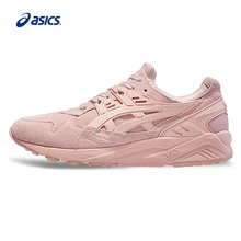 Original ASICS Men Shoes Light-Weight Cushioning Running Shoes Low-Top Sports Shoes Sneakers free shipping(China)