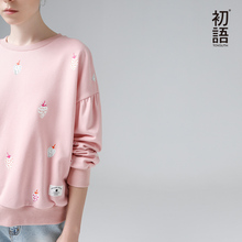 Toyouth Sweatshirts 2017 Spring New Women Character Embroidery Fake Two Pieces Long Sleeve Loose Pullovers Hoodie(China)