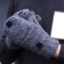 Charming Thick Male Fingerless Gloves Men Wool Winter Warm Exposed Finger Mittens Knitted Warm Flip Half Finger Gloves(China)