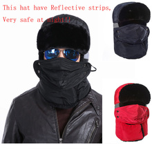 2016 Winter fur hats Windproof Thick warm winter snow women cap Face Mask men's hat  For Russian Extremely cold weather