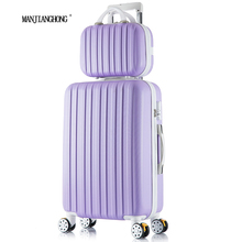 "24+12inch New surface like sandpaper stripes trolley suitcase sets/ 20"" boarding luggage/10Colors universal wheels trolley candy"