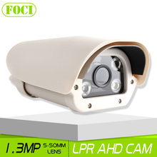 High Definition Vehicle Analog AHD LPR CCTV Camera 960P, 5-50mm Varifocal Lens Automatic LEDs, For Parking Lot/Toll Station