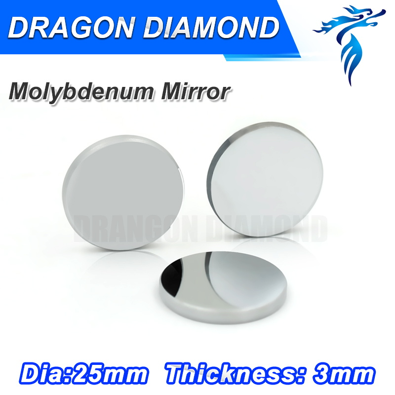 Free Shipping 1pcs Diameter 25mm Co2 Laser Mirror Mo Material(China)