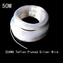 free shipping 50M 22AWG Teflon plated silver wire of 0.35 high-temperature line computer power supply lines to transform the fan(China)