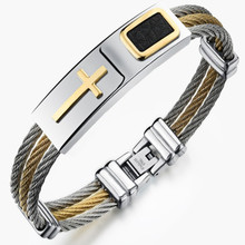 2017 Men's Bracelet 3 Rows Wire Chain Bracelets Bangles Fashion Punk Stainless Steel Cross Bracelet Men Christian Men Jewelry