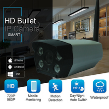 Buy HD IP Camera 960p Wireless Bullet Camera WIFI Onvif P2P Waterproof Outdoor Security CCTV IP Cam Support 64G SD Card for $33.50 in AliExpress store