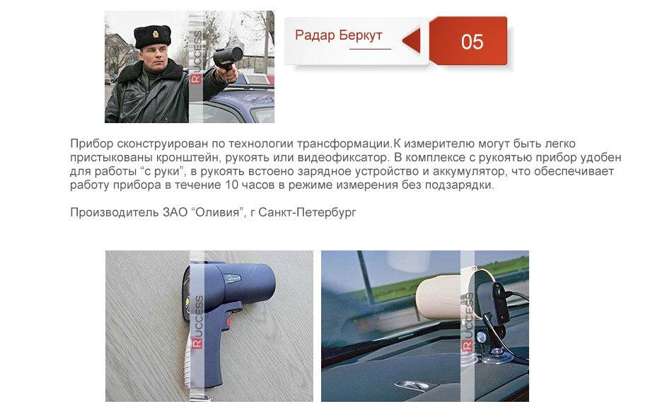 Ruccess Anti Radar Detector with GPS Speed Camera Detector Hidden Design 360 Degree X Ka L CT 2 in 1 Car Detector for Russia1 (7)