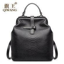 Qiwang доктор мешок открыть стильный рюкзак змеиной корова Пояса из натуральной кожи рюкзак США известный бренд качество Для женщин Сумки Back...(China)