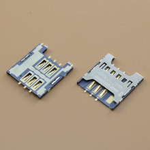 For Samsung Galaxy Nexus I9250 S I9020 I9023 I9003 Galaxy SL I8700 Omnia 7 Sim Card Reader Module Slot Tray Holder