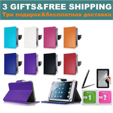 3 Free Gifts for Digma Plane 10.7 3G/Optima 10.7 10.8 10.6 3G 10.1 inch Tablet Universal Book Case NO CAMERA HOLE Free Shipping