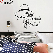 EHOME Fashion Woman With A Hat Wall Stickers Beauty Salon Ornaments Vinyl Wall Art Decals Bedroom Decoration(China)