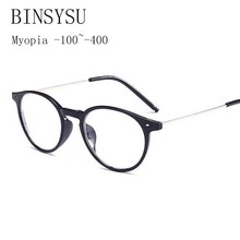 Finished Myopia Glasses Women Oval Steel Wire Legs Frame Clear Lens Sighted Prescription Glasses -1 -1.5 -2 -2.5 -3 -3.5 -4(China)