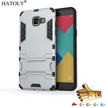 HATOLY For Armor Case Samsung Galaxy A5 2016 Case A510F Heavy Duty Hard Silicone Rubber Case Cover For Samsung Galaxy A5 2016<