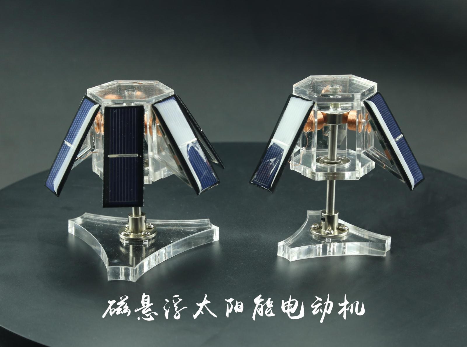 Solar magnetic motor magnetic creative ornaments<br>